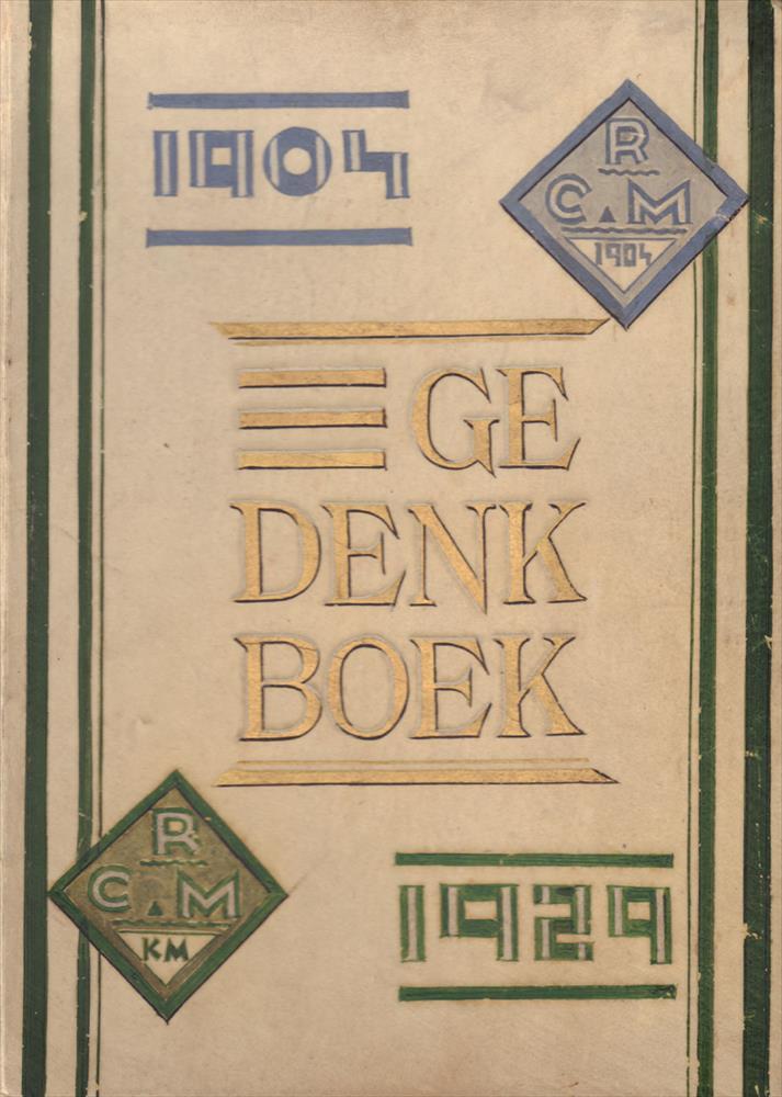 1929 Furniture Catalog