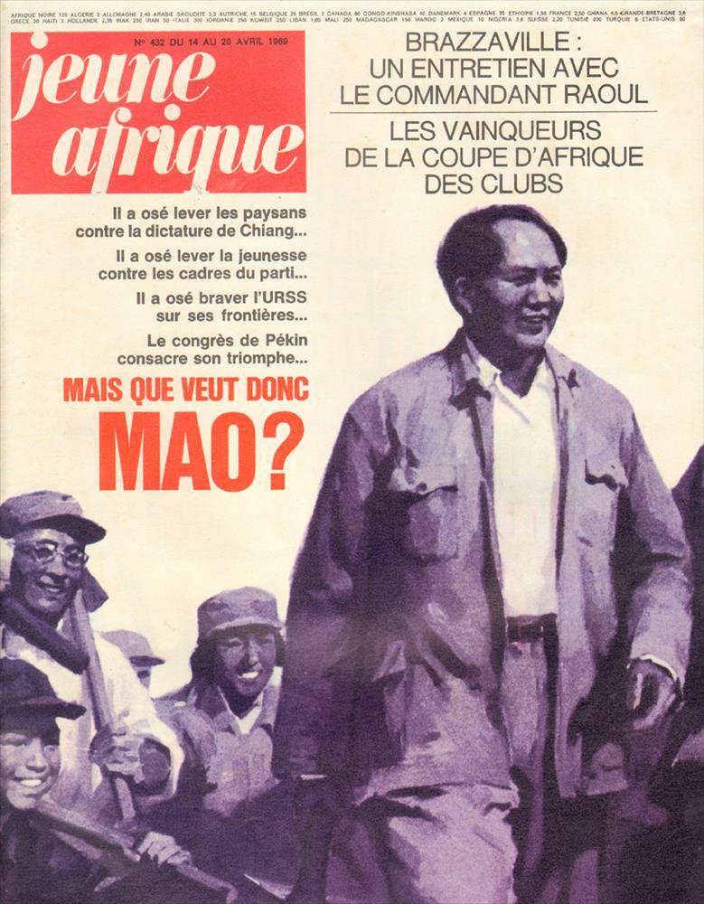 Tp englebert vainqueur de la coupe d 39 afrique des clubs 1969 - Vainqueur coupe d afrique ...